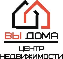 """Центр недвижимости """"ВЫ ДОМА"""""""